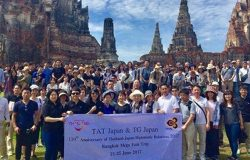 Thailand Mega Fam Trip marks 130 years of Thai-Japanese relations