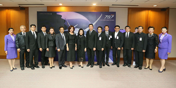 THAI Holds Meeting with AEROTHAI and AOT Making Thailand One of the World's Top Ten Punctual Airports
