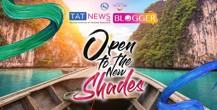 Amazing Colours of the East await winners of TAT Newsroom Blogger Thailand 2018 Competition
