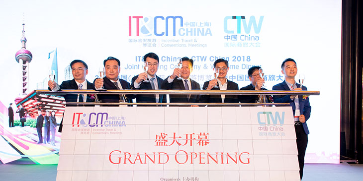IT&CM China 2018
