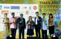 """""""Thailand Shopping and Dining Paradise 2018"""" campaign"""