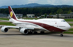 Qatar sells the world's largest private plane