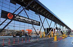 Moscow Sheremetyevo International Airport: A Master Development Plan approved
